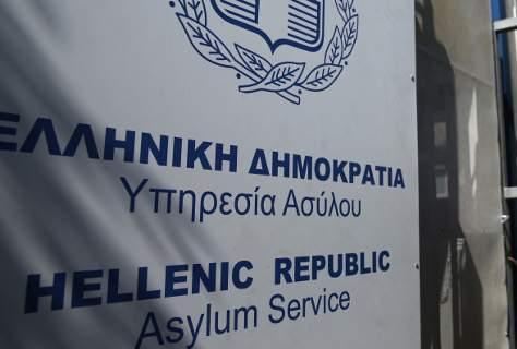 Περί της δυσλειτουργίας της Υπηρεσίας Ασύλου
